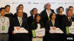 蔡英文:信息安全就是国家安全,假信息可能影响台湾的民主发展