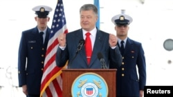 Президент Петр Порошенко в Балтиморе на церемонии передачи Украине двух патрульных судов Береговой охраны США. 27 сентября 2018 г.