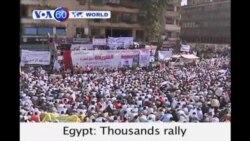 جیهان له 60 چرکهدا 9 ی یازدهی 2012