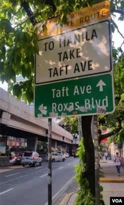 塔夫脱大街是一条纵贯马尼拉全市的主要街道,以美国前总统塔夫脱(William Howard Taft)的名字命名。(美国之音朱诺拍摄,2016年11月23日)
