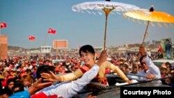 Aung San Suu Kyi and the Myanmar Election