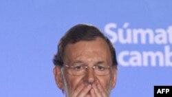 ესპანეთს ახალი პრემიერ-მინისტრი ჰყავს