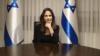 اسرائیل از توئیتر خواست حساب کاربری خامنهای را به خاطر انتشار پیامهای یهودستیزانه و ترویج نسلکشی مسدود کند