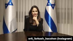 اریت فارکاش-هاکوهن، وزیر امور استراتژیک اسرائیل در توئیتر خود از ارسال نامه به مدیرعامل توئیتر خبر داده است.