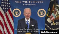 Tổng thống Hoa Kỳ Joe Biden phát biểu qua một video chúc mừng các tân công dân Mỹ tại buổi lễ hôm 27/5/2021. Photo Facebook USCIS.