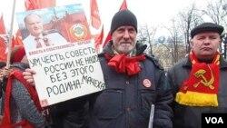 今年4月俄共莫斯科反政府集會中久加諾夫的支持者。