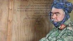 Xorijning harbiy yordami zarur, deydi general Do'stum