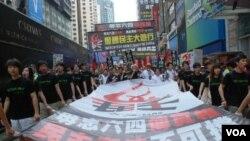 香港民众举行纪念六四23周年的活动