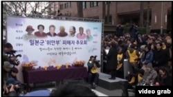 """二戰時期的南韓慰安婦以及數百名支持者12月30日舉行集會,抗議他們所說的韓日達成解決慰安婦問題的""""侮辱性""""協議。(VOA視頻截圖)"""