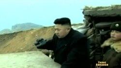 Китай присмирить Пхеньян - сподіваються у США