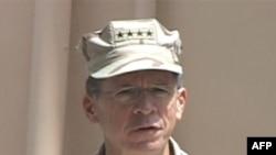 Tham mưu trưởng Liên quân Mỹ - Đô Đốc Mike Mullen