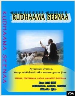 Kitaaba Afaan Oromoo