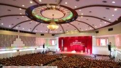 NLD ပါတီ ဖဲြ႕စည္းပံု ျပင္ႏုိင္မလား ဘယ္လို ျပင္မွာတဲ့လဲ
