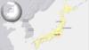Typhoon Phanfone to Hit Tokyo on Monday