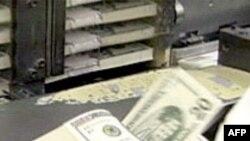 Доклад минтруда США: риск инфляции снизился