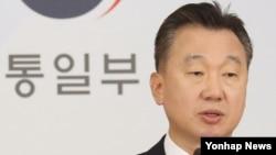 한국 통일부 정준희 대변인 (자료사진)