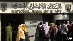 ეგვიპტის კრიზისი ინვესტორების შეშფოთებას იწვევს