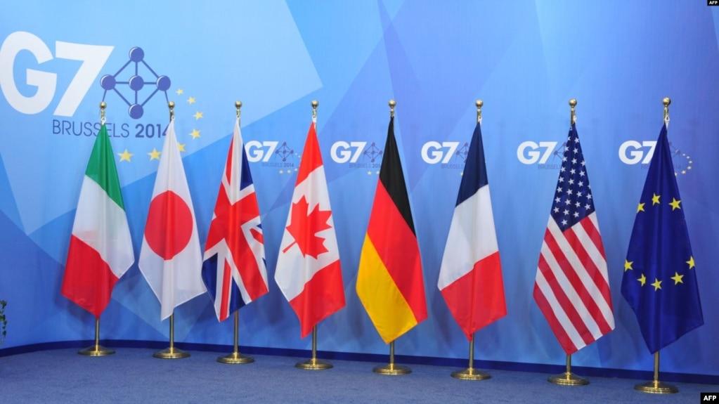 七大工业国的旗帜(2020年7月27日)。(photo:VOA)