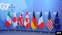七大工業國的旗幟(2020年7月27日)。