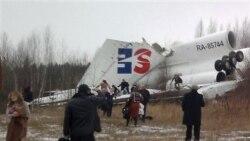 در سقوط هواپیما در روسیه ۲ تن کشته شدند