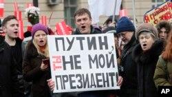 ក្រុមបាតុករប្រឆាំងនៅរុស្ស៊ីស្រែកពាក្យស្លោកនៅក្នុងពេលប្រមូលផ្តុំមួយ នៅក្នុងក្រុង St.Petersburg ប្រទេសរុស្ស៊ី កាលពីថ្ងៃទី២៨ ខែមករា ឆ្នាំ២០១៨។