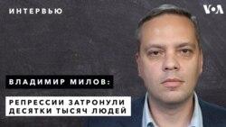 Владимир Милов: Путин не намерен выпускать Навального