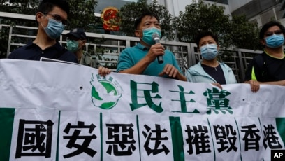 """香港近四百民主派区议员联署斥""""港版国安法""""将摧毁一国两制"""