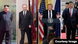 ေျမာက္ကိုရီးယား ေခါင္းေဆာင္ Kim Jong Un၊ ႐ုရွားသမၼတ Vladimier Putin၊ အေမရိကန္သမၼတ Donald Trump၊ တရုတ္သမၼတ Xi Jinping