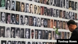 지난 6월 서울에서 열린 '납북자 기억의 날' 행사. (자료사진)