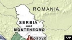 امضای موافقت نامه اتحادیه اروپا و صربستان برای مقابله با جنایات سازمان یافته