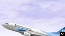طیاره مسافر بری افغان در سالنگ سقوط کرد