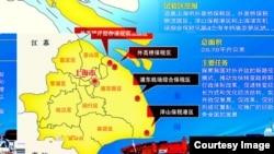 نقشه منطقه تجارت آزاد شانگهای