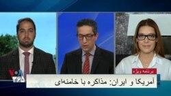 وتکینز: اگر رئیسی مذاکره را به تعویق بیاندازد بایدن میتواند از اهرم صادرات نفت ایران به چین برای مذاکره استفاده کند