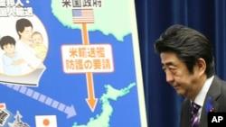 아베 신조 일본 총리가 지난 1일 기자회견에서 일본 정부가 추진해온 집단 자위권에 관해 설명하고 있다.