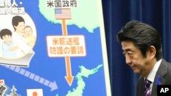 日本首相安倍晉三7月1日在官邸召開記者會 (資料圖片)