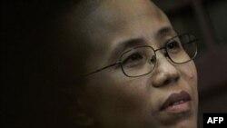 Bà Lưu Bà nói trong một bức thư ngỏ đăng trên mạng Internet hôm nay rằng bà tin là chồng bà, ông Lưu Hiểu Ba, sẽ muốn bạn bè của ông và những người đồng chí hướng tham dự buổi lễ