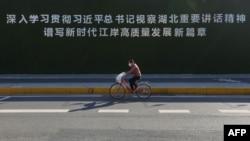 Grad Wuhan je u totalnoj blokadi više od dva mjeseca