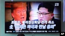 南韓首爾地鐵站電視大屏幕上正在播放有關美國與北韓首腦峰會的最新消息(2018年5月25日)