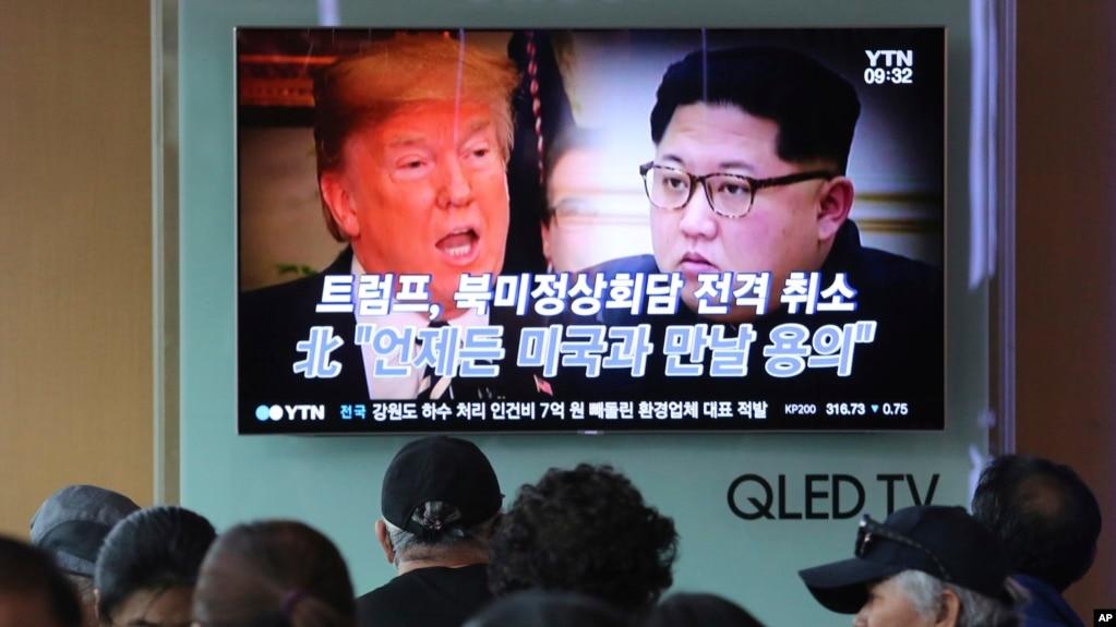 2018年5月25日,人們在韓國首爾火車站觀看電視新聞節中,屏幕顯示美國總統川普和朝鮮領導人金正。