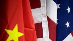 北京称若达成协议美必须取消全部加征关税