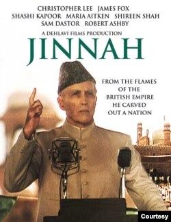 فلم 'جناح' پوسٹر
