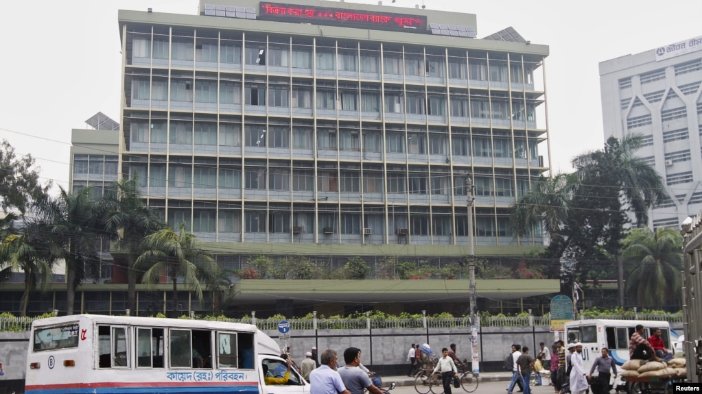 Bangladesh Asks NY Fed To Help It Recover Stolen Millions