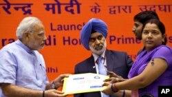Thủ tướng Narendra Modi chính thức phát động Dự án Tài sản Nhân dân tại New Delhi.