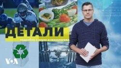 «Детали» c Андреем Деркачем - 4 сентября