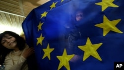 欧洲联盟旗帜