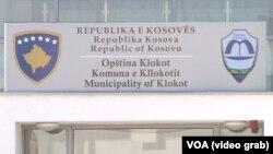 Tabla iznad ulaza u novu zgradu opštine Klokot