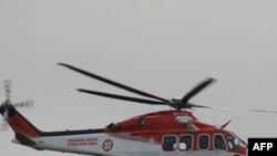 Trực thăng kiểu AW-139