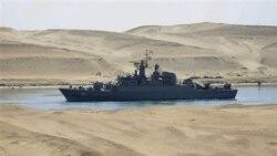 تهران می گوید هدف از اعزام دو ناو به دریای مدیترانه تهاجمی نیست