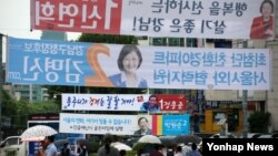 선거 끝난 한국, 현수막 재활용 센터