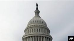 미 국회의사당